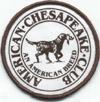seanland-ACC-logo